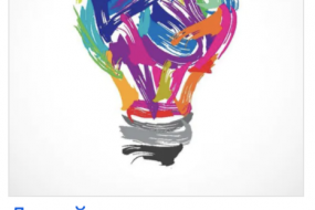 Дизайн-мышление в инновационной деятельности image
